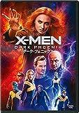 X-MEN:ダーク・フェニックス [AmazonDVDコレクション] image