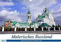Malerisches Russland - Impressionen aus Joschkar-Ola (Wandkalender 2022 DIN A3 quer): Sehenswuerdigkeiten aus der Hauptstadt der Republik Mari El (Monatskalender, 14 Seiten )