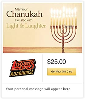Logan's Roadhouse Chanukah Gift Cards - E-mail Delivery