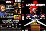 EL MUÑECO DIABOLICO 2 (DVD)