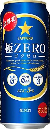 サッポロビール極ゼロ500ml