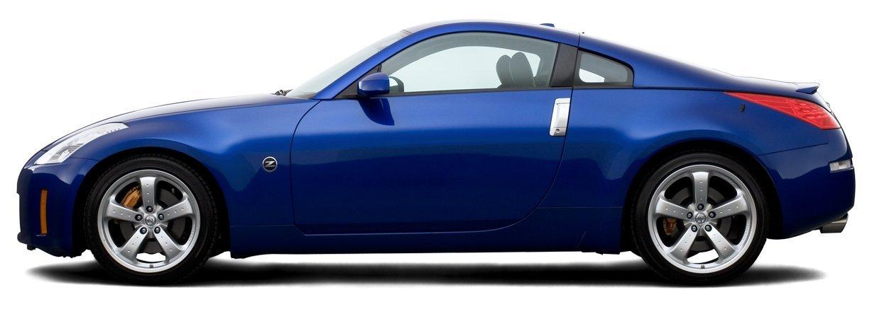 2006 Nissan 350Z Coupe >> 2006 Nissan 350z
