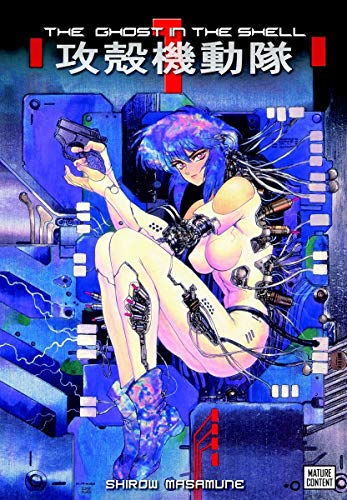The Ghost in the Shell Volume 1