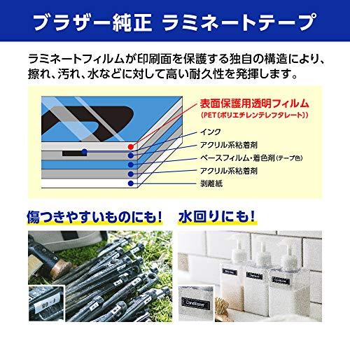 ブラザーラベルライターピータッチPT-J100W(ホワイト/3.5mm~12mm幅/TZeテープ)