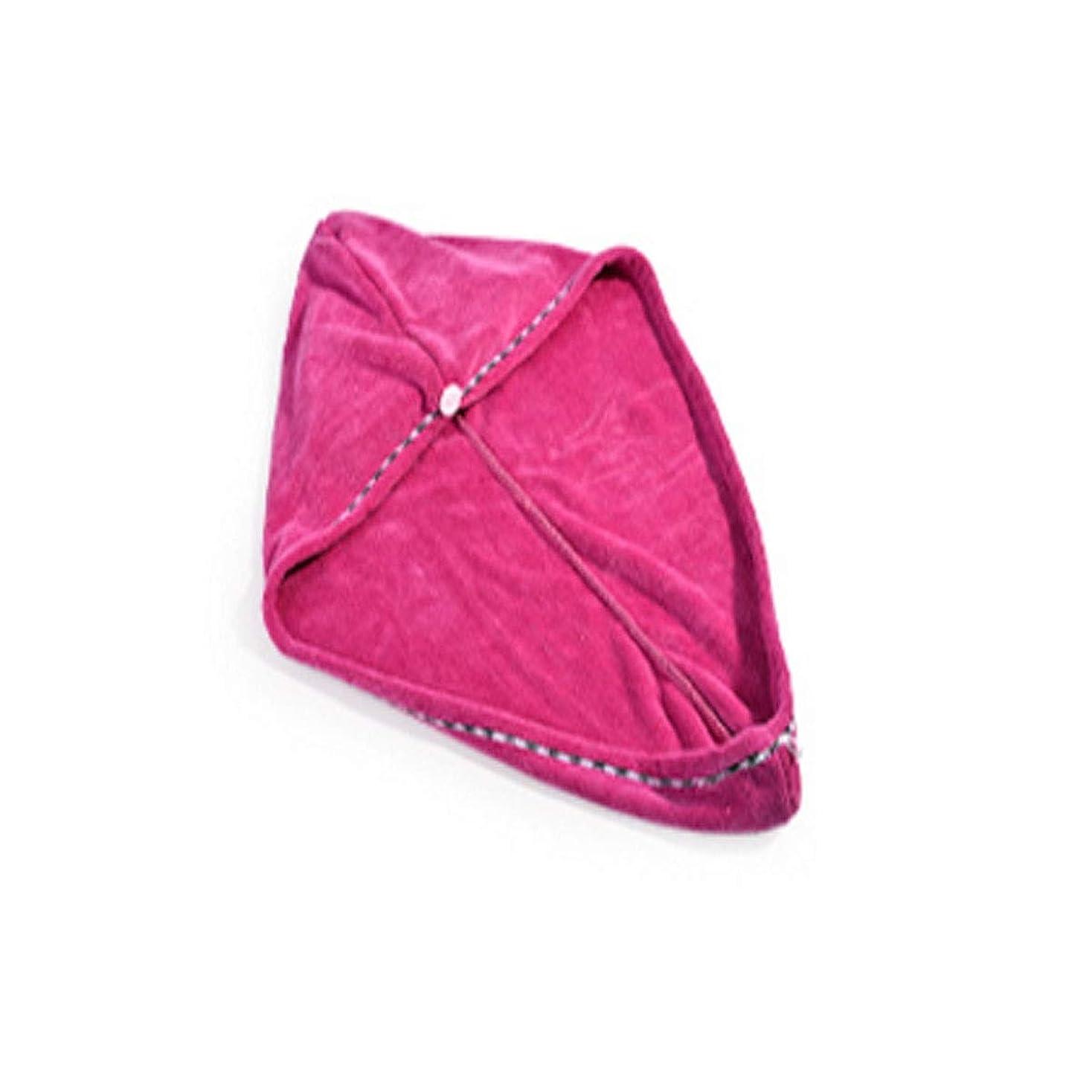 同封するアナロジー矢印HENGTONGTONGXUN シャワーキャップ、乾いた髪の帽子、女性用吸収性タオル、乾いたタオル、髪速乾性のある帽子、包頭女性、長い髪のシャワーキャップ、紫、ローズレッド、ピンク (Color : Rose red)