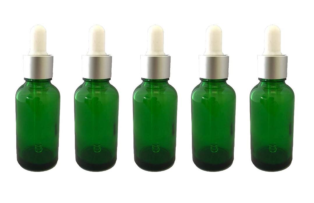 おばさんラップピストル(m-stone)遮光瓶 アロマオイル エッセンシャルオイル 精油 保存用 ガラス ボトル スポイト付き 5本セット 30ml