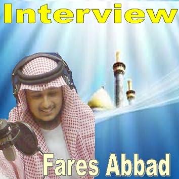 Interview (Quran - Coran - Islam)