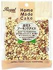 【大幅値下がり!】クラウンフーヅ 皮付きアーモンドダイス 40g×10袋が激安特価!