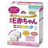 森永 E赤ちゃん エコらくパック つめかえ用 800g(400g×2袋) [0ヶ月~1歳 入れかえタイプ 粉ミルク ラクトフェリン 3種類のオリゴ糖]