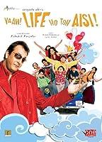 Vaah! Life Ho Toh Aisi! (2005) (Hindi Comedy Film / Bollywood Movie / Indian Cinema DVD)