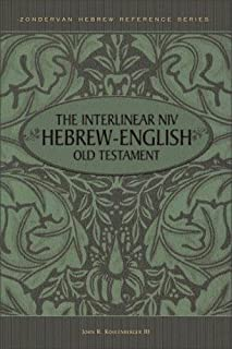 The interlinear NIV Hebrew-English Old Testament