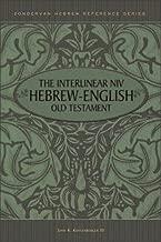 Best the interlinear niv hebrew english old testament Reviews