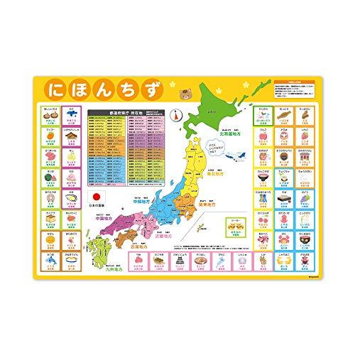 日本地図ポスター【おふろポスター】マグネットシート製