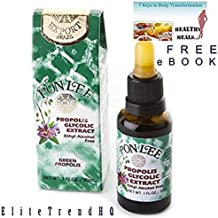 BRAZIL GREEN BEE PROPOLIS LIQUID EXTRACT ALCOHOL FREE - IMMUNITY BOOSTER SUPPLEMENT 30 ML by PON LEE
