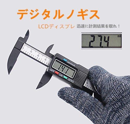 Ungfu Mall デジタル ノギス 150mm LCDディスプレイ 外径 内径 深さ 段差 測定 工具 ゼロリセット 高精度 電池付 DIY 大工