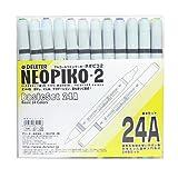 Neopiko -2 24A basic set (japan import)
