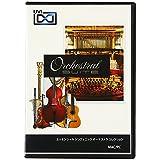 UVI Orchestral Suite エッセンシャル・シンフォニック・オーケストラ・コレクション【ダウンロード製品/国内正規品】
