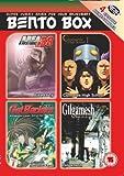 Bento Box - Area 88/Gilgamesh/Get Backers/Cromartie High... [Import anglais]