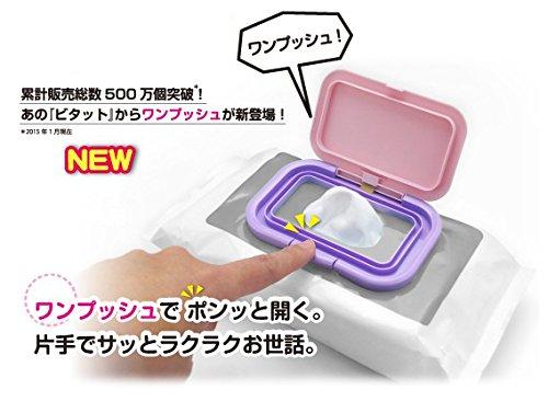テクセルジャパン ビタット プラス グレイ 1コ入