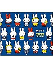 スクエア ミッフィー 2022年 カレンダー 壁掛け 青 BCA-4