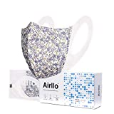 Airllo Adult Face Masks Washable Reusable Disposable Breathable, Thin, Lightweight, Individually Wrapped Mask Safety Anti-Acne Hypoallergenic Respirators for Dust Protection 5-Layer, BLUE Floral (20)