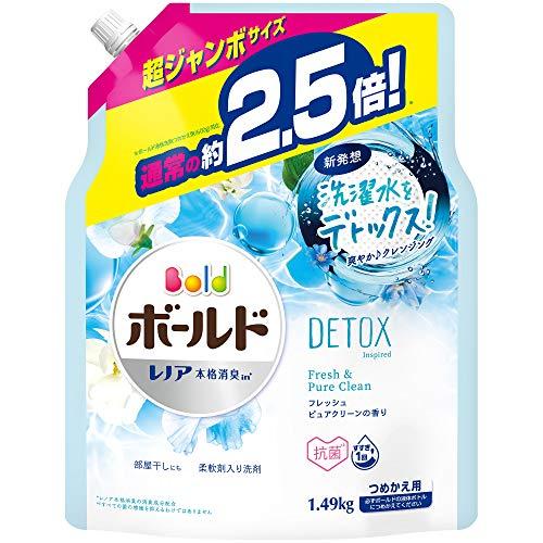 ボールド 洗濯洗剤 液体 洗濯水をデトックス フレッシュピュアクリーン 詰め替え 約2.5倍(1490g)