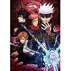 呪術廻戦 Vol.8 Blu-ray (初回生産限定版)