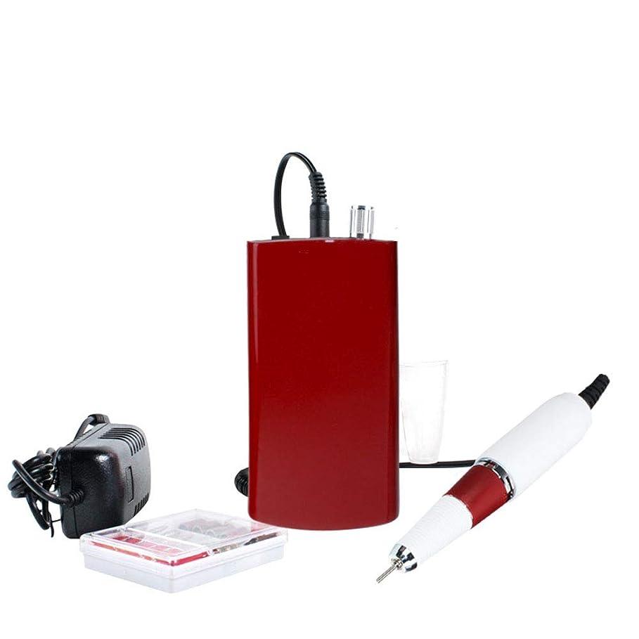 旅行急流姿を消す30000 rpm電動ネイルアートドリルマシンアートサロンマニキュアツール電動研磨機ネイルパワードリル、110-240ボルト,Red