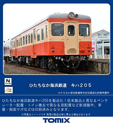 TOMIX Nゲージ ひたちなか海浜鉄道 キハ205 8605 鉄道模型 ディ…