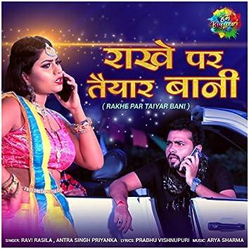 Rakhe Par Taiyar Bani - Single