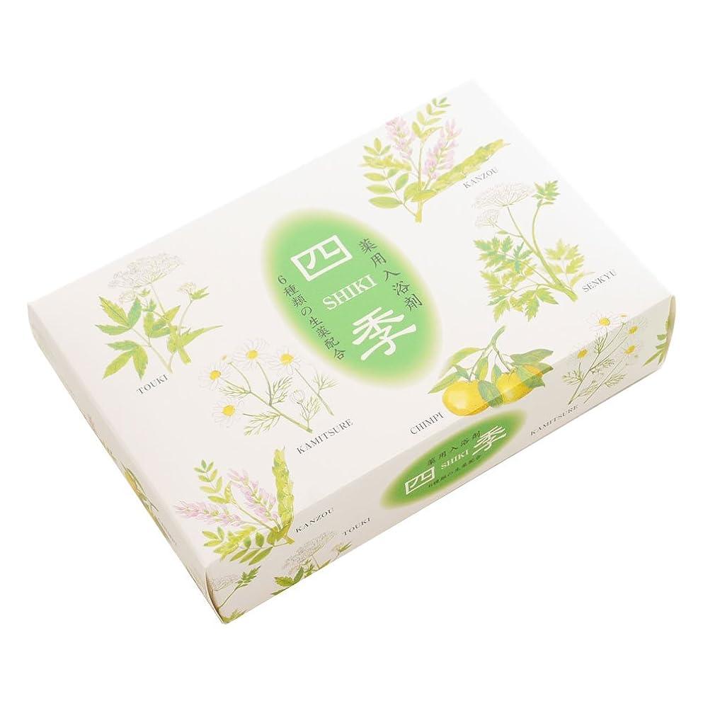 待つ奨励します葉を集める薬用入浴剤 四季25g×5包