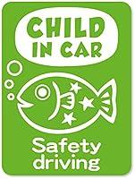 imoninn CHILD in car ステッカー 【マグネットタイプ】 No.51 サカナさん (黄緑色)
