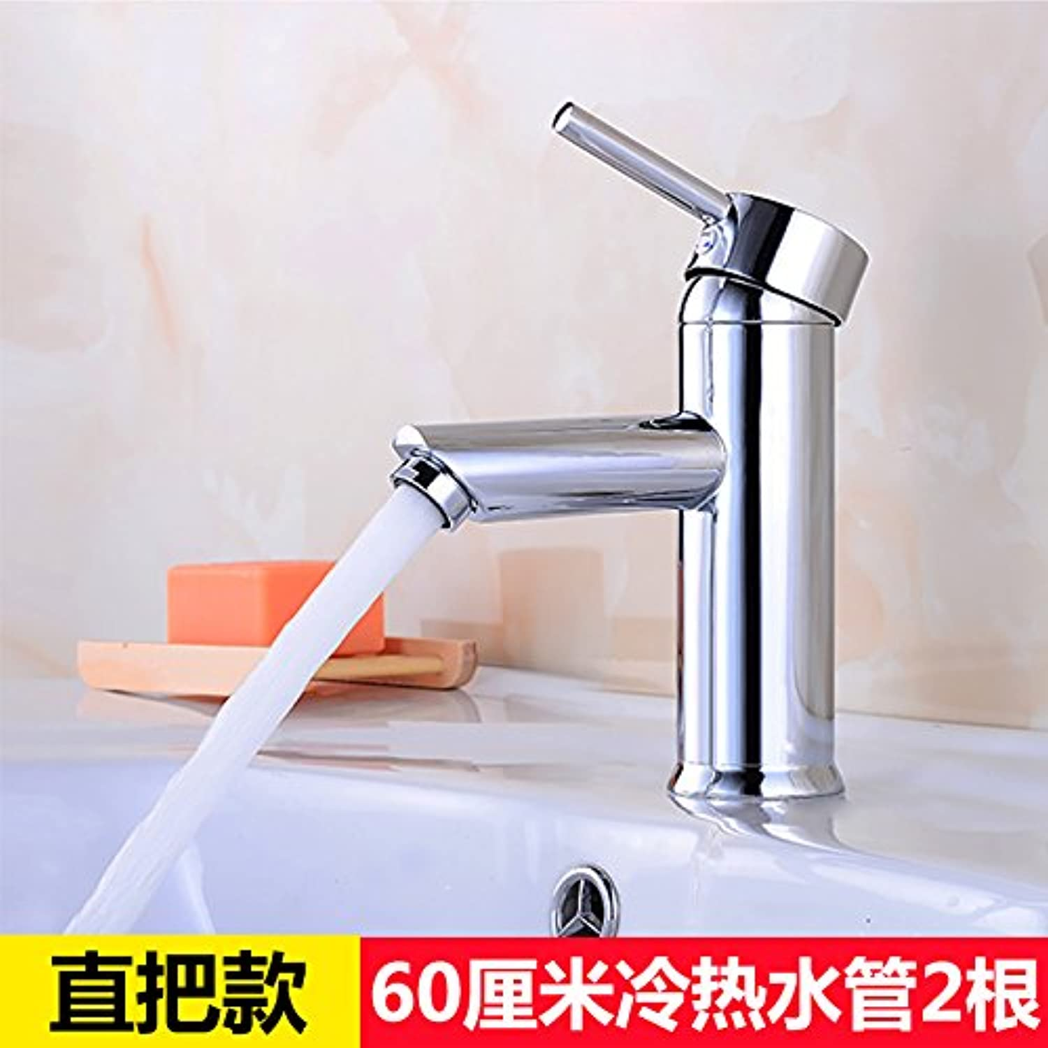 JWLT Washbasin faucet hot and cold water faucet, copper basin, basin, faucet, washbasin, single hole, cold and hot faucet, 60 centimetre cold and hot water pipe 2