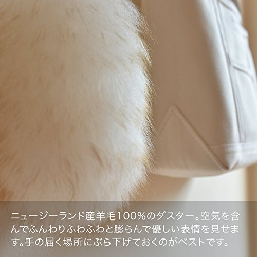 miwoolliesダスターLサイズ9420020110830