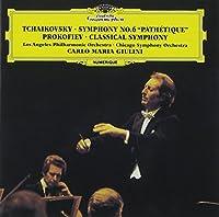 Tchaikovsky: Symphony No.6. Prokofie by Carlo Maria Giulini (2014-02-26)