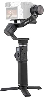 FeiyuTech G6 Max 3-Axis Handheld Vlog Gimbal Stabilizer Support Zoom/Focus Horizontal Vertical Shooting Reverse Charging with OLED Screen Splash-proof Design for ILDC Cameras Pocket Video Cameras