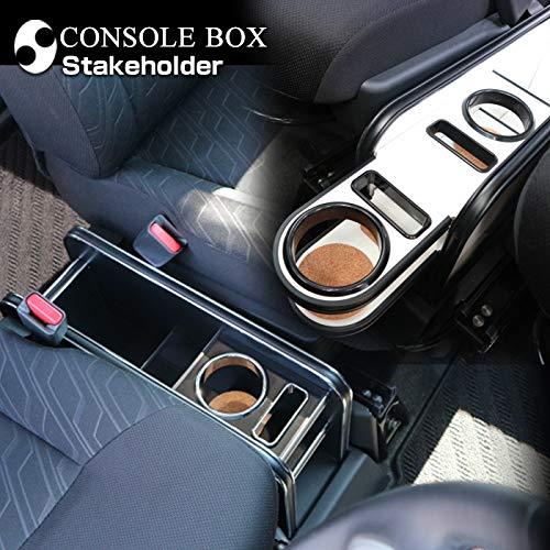 タンク (M900A/M910A) コンソールホルダー 【カラー設定:ブラックウッド】 (タイプ2)(木製) (トヨタ)