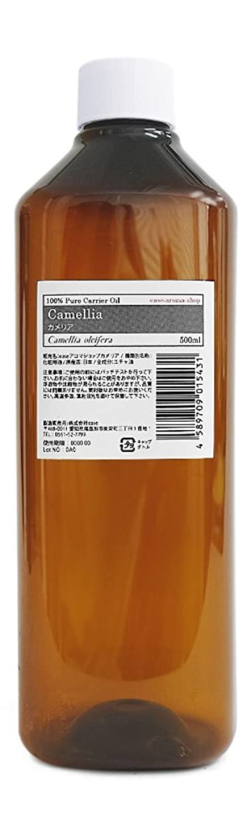 バーマド研磨剤ヒットease キャリアオイル カメリア 500ml