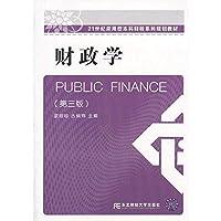 财政学(第三版)