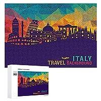 旅行の背景イタリア 300ピースのパズル木製パズル大人の贈り物子供の誕生日プレゼント