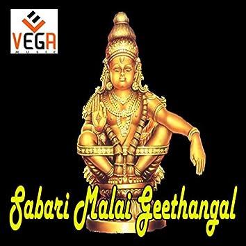 Sabari Malai Geethangal