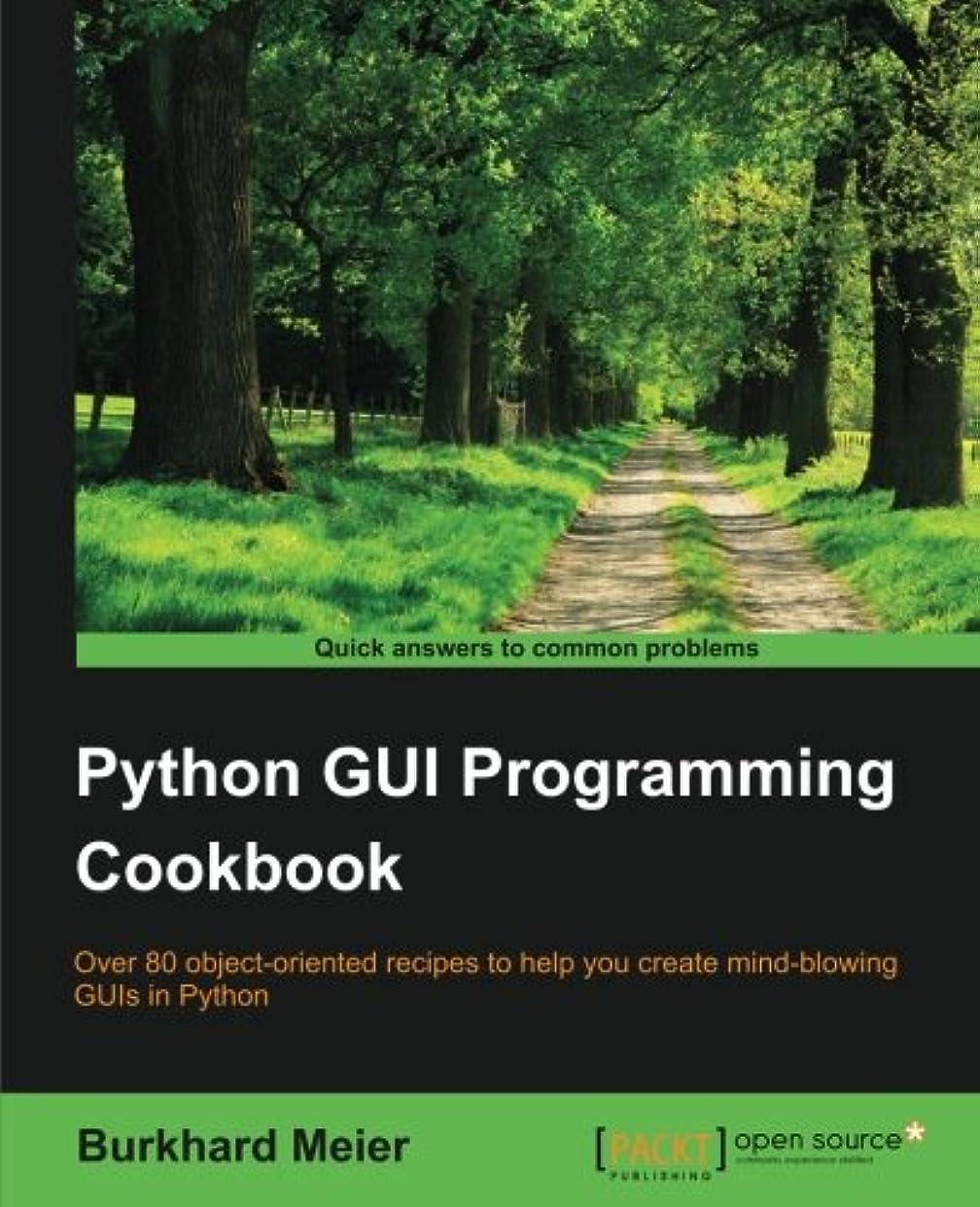 記念碑ファブリック種類Python Gui Programming Cookbook