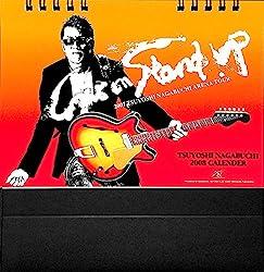 長渕剛 卓上カレンダー 2008 「COME ON STAND UP」