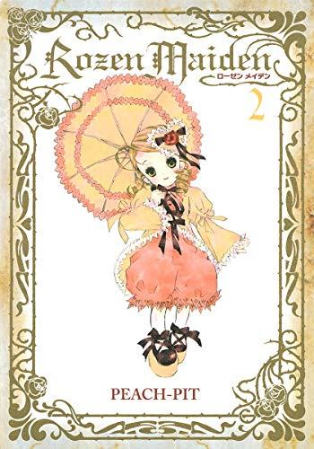 Rozen Maiden 新装版 2 (ヤングジャンプコミックス)の詳細を見る
