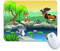 ECOMAOMI 可愛いマウスパッド 美しい自然の背景に面白い動物コレクション 滑り止めゴムバッキングマウスパッドノートブックコンピュータマウスマット