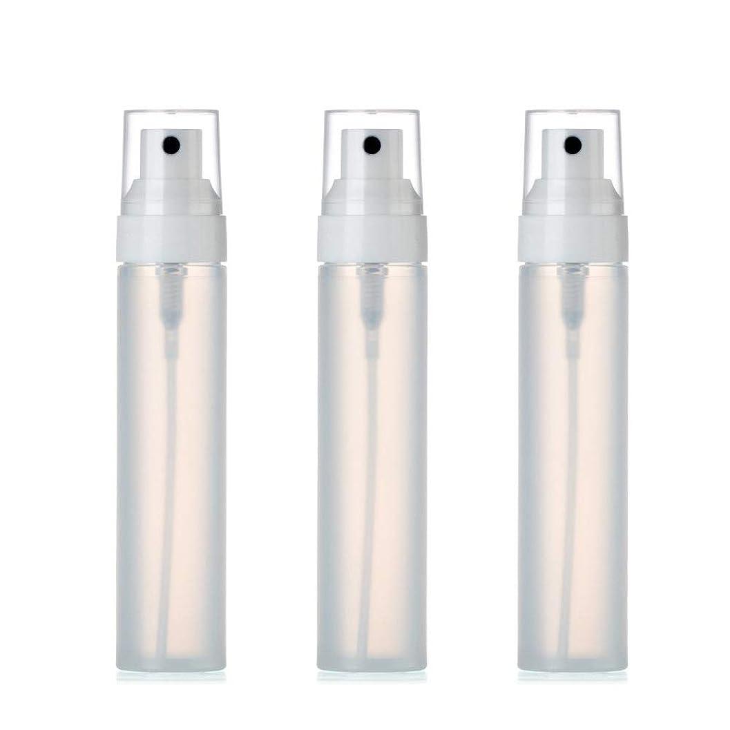進捗こだわり蚊極細のミスト 小分けボトル 3本セット 半透明 トラベルボトル PP 磨砂 スプレーボトル 化粧水 詰替用ボトル 霧吹き 環境保護 詰め替え容器 旅行用品 (50ml)