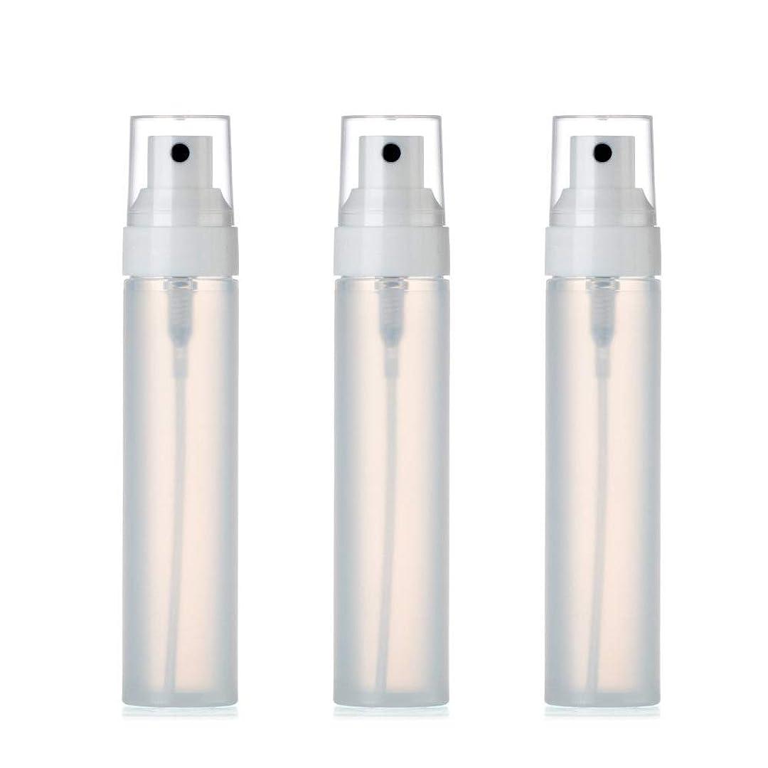 ステンレス批判的秀でる極細のミスト 小分けボトル 3本セット 半透明 トラベルボトル PP 磨砂 スプレーボトル 化粧水 詰替用ボトル 霧吹き 環境保護 詰め替え容器 旅行用品 (50ml)