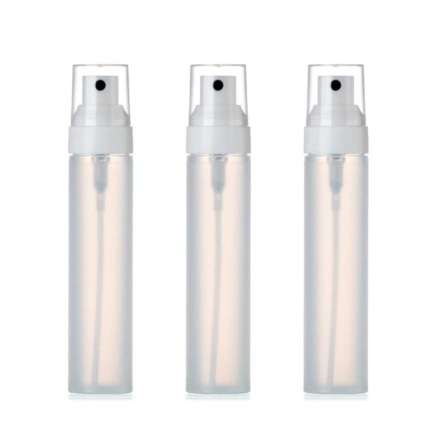出費母性記録極細のミスト 小分けボトル 3本セット 半透明 トラベルボトル PP 磨砂 スプレーボトル 化粧水 詰替用ボトル 霧吹き 環境保護 詰め替え容器 旅行用品 (50ml)