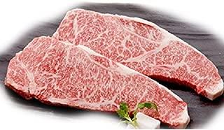 Authentic Japanese Wagyu beef Kobe Beef Strip Steaks 4 lbs -A5 Grade