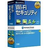 Wi-Fi セキュリティ(旧版)